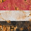 Stock Photo: Grunge Flag Of Yemen