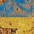 Grunge Flag of Ukraine - Foto de Stock