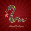 Cute New Year chinese black snake holding a toy ball - Stock Vector