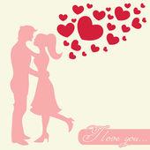 романтический валентина любителей силуэт — Cтоковый вектор