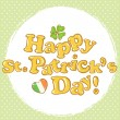 Royalty-Free Stock Vector Image: Saint Patrick