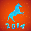 New year 2014 celebration card — Image vectorielle