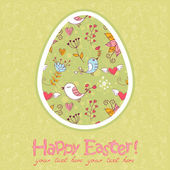 Easter egg cute floral card — Stock Vector