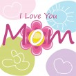 Stock Vector: Happy Mothers Day greeting card