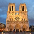 Notre Dame de Paris night - Stock Photo