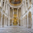 Royal Chapel of Versailles Palace — Foto de Stock