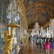 Hall of mirrors Versailles — Stock Photo