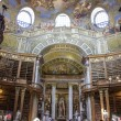 Austrian National library — Stock Photo #32585667