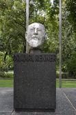 Monument to Karl Renner — Stockfoto