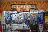 Hundertwasser Haus toilet — Stock Photo