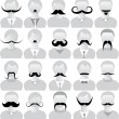 Mustaches set — Vector de stock