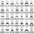 Stock Vector: mustaches set
