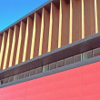 Abstract detail of modern building over blue sky — Stock Photo #43814563