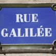 Stock Photo: Rue Galilée