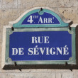 Stock Photo: Rue de Sévigné