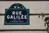 Rue Galilée — Stock Photo