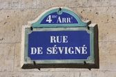 Rue de Sévigné — Stock Photo