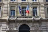Bank of France — Stock Photo