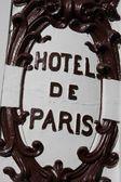 Hôtel de Paris — Stock Photo