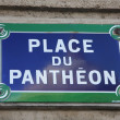 Stock Photo: Place du Panthéon