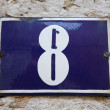 Stock Photo: Number 8