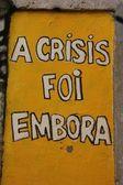 Embora foi kryzysu — Zdjęcie stockowe