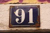 Nummer 91 — Stockfoto