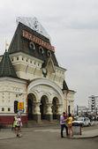 The railway station of Vladivostok. Facade. — Stock Photo