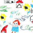 Childs drawing — Stock Photo