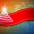 Christmas background — Stock Photo #13635567