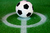 Foot ball on green field — Stock Photo