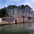 Stock Video: Canal grande in venice