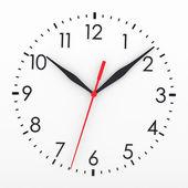 Quadrante orologio — Foto Stock