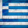 Greece flag painted on wooden boards — Stock Photo #45672585