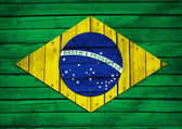 Brazilian flag painted on wooden boards — Stock Photo