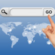 Search bar in browser — Stock Photo #46509709