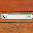 Search bar in browser — Stock Photo #50416971