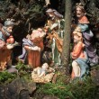 Natural Christmas Crib - Stock Photo