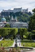 Park in Salzburg — Stock Photo