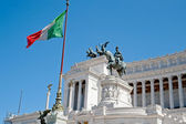 Monument to Vittorio Emanuele II. Rome, Italy — Stock Photo