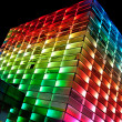 Stock Photo: Multi Colored Building