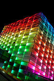 Multi Colored Building — Stock Photo