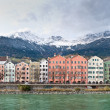Row of Houses in Innsbruck — Stock Photo