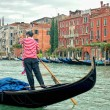 Gondolier in Venice — Stockfoto