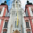 Pilgrimage Church in Mariazell — Stock Photo