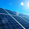 Stock Photo: Solar Panel with Sun