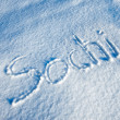 Sochi written in Snow - 图库照片