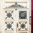 Antique Door in France — Stock Photo #37968377