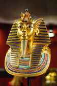Burial mask of the egyptian pharaoh Tutankhamun — Stock Photo