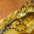 Golden Mask of Tutankhamun — Stock Photo